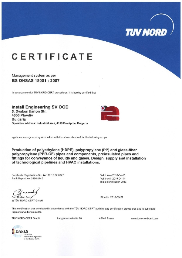 Certificate BS OHSAS 18001 2007